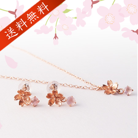 桜のジュエリーセット
