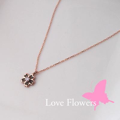 お花のダイヤプチネックレスLove Flowers鶯茶色
