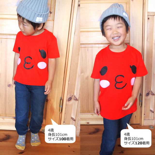 とまチュウ Tシャツ 幼児用 中央市ご当地キャラクター