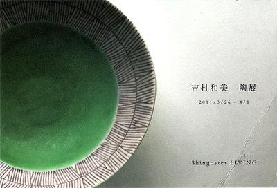 20110509a.jpg