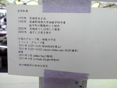 20110509h.jpg