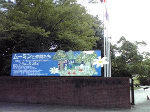20110827a.jpg